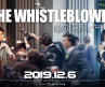 CHINESE-AUSTRALIAN THRILLER ACTION THE WHISTLEBLOWER RELEASING IN NORTH AMERICA, UK and IRELAND