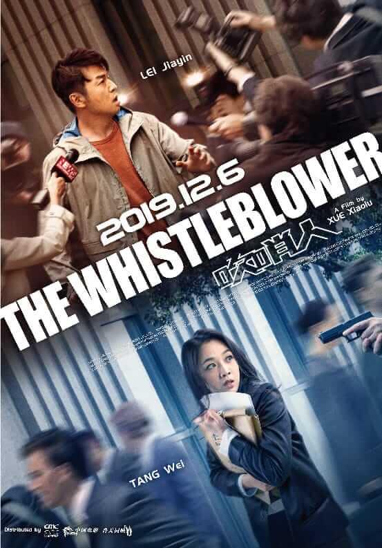 The Whistleblower Poster