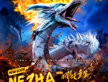 NeZha Reborn Poster