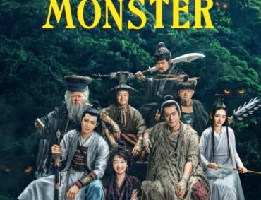 Kong Fu Monster Poster