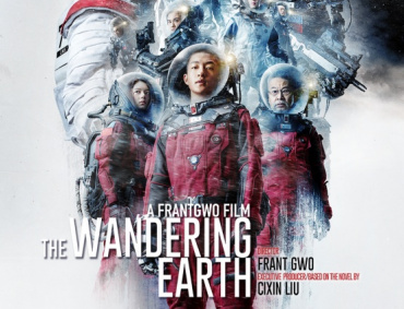 The Wandering Earth Poster