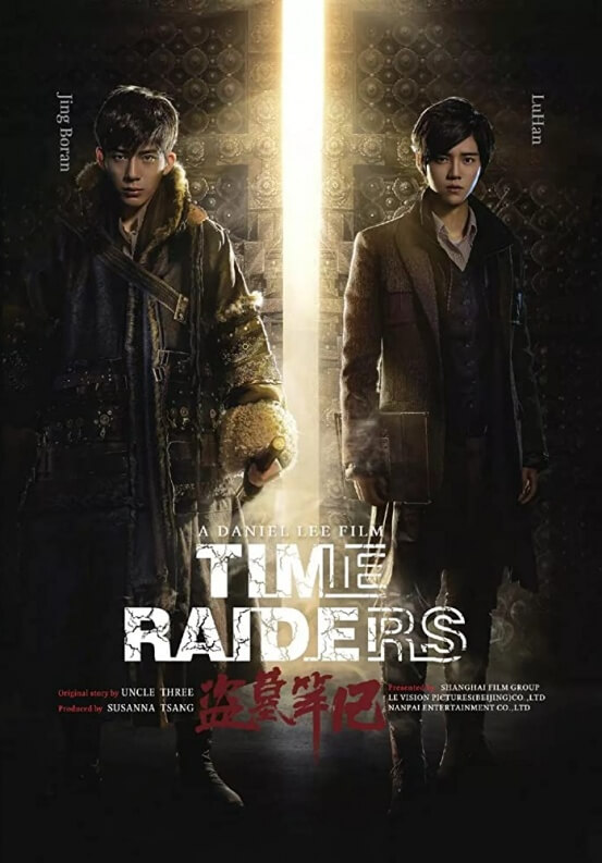 Time Raiders Poster