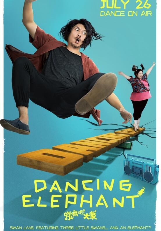 Dancing Elephant Poster